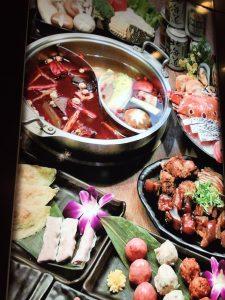 麻辣火鍋2