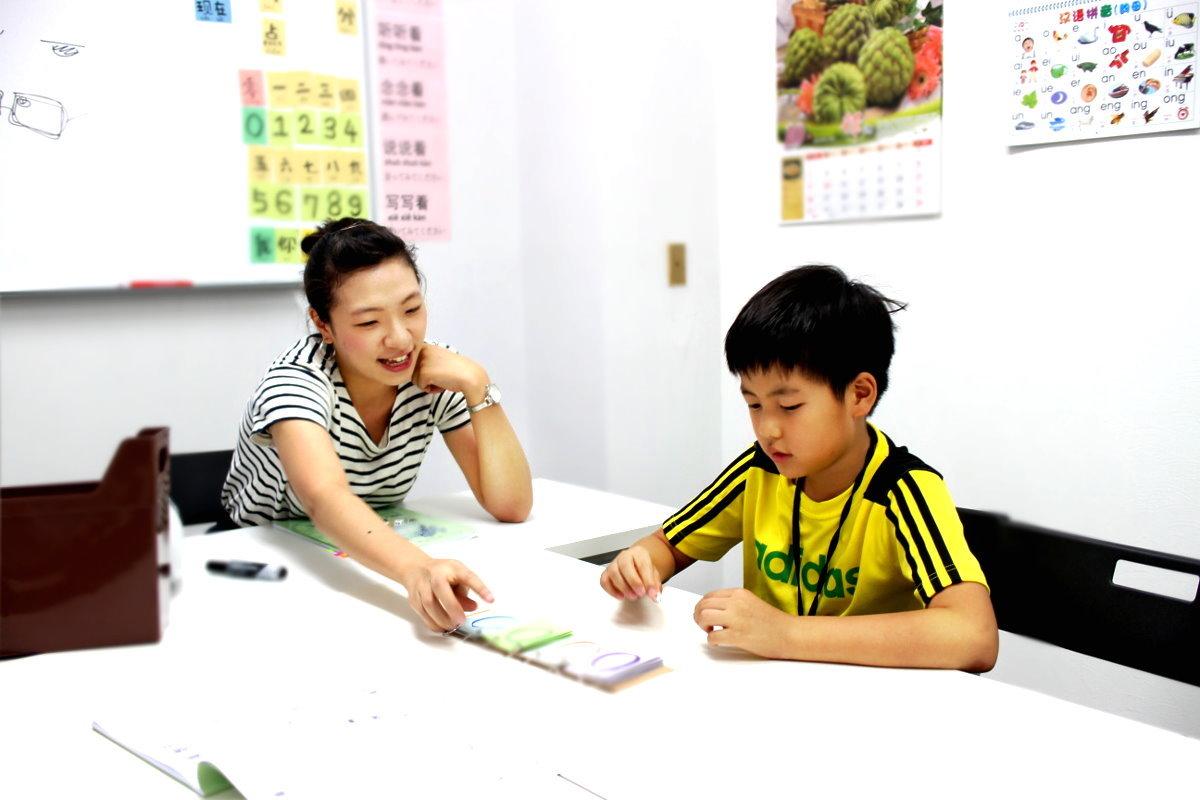児童中国語